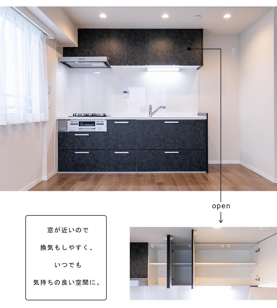 ジェイパーク三田のキッチン