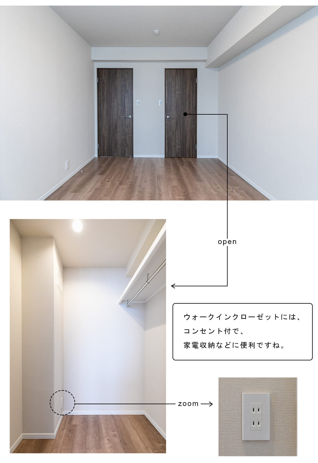 ジェイパーク三田の寝室7.7帖