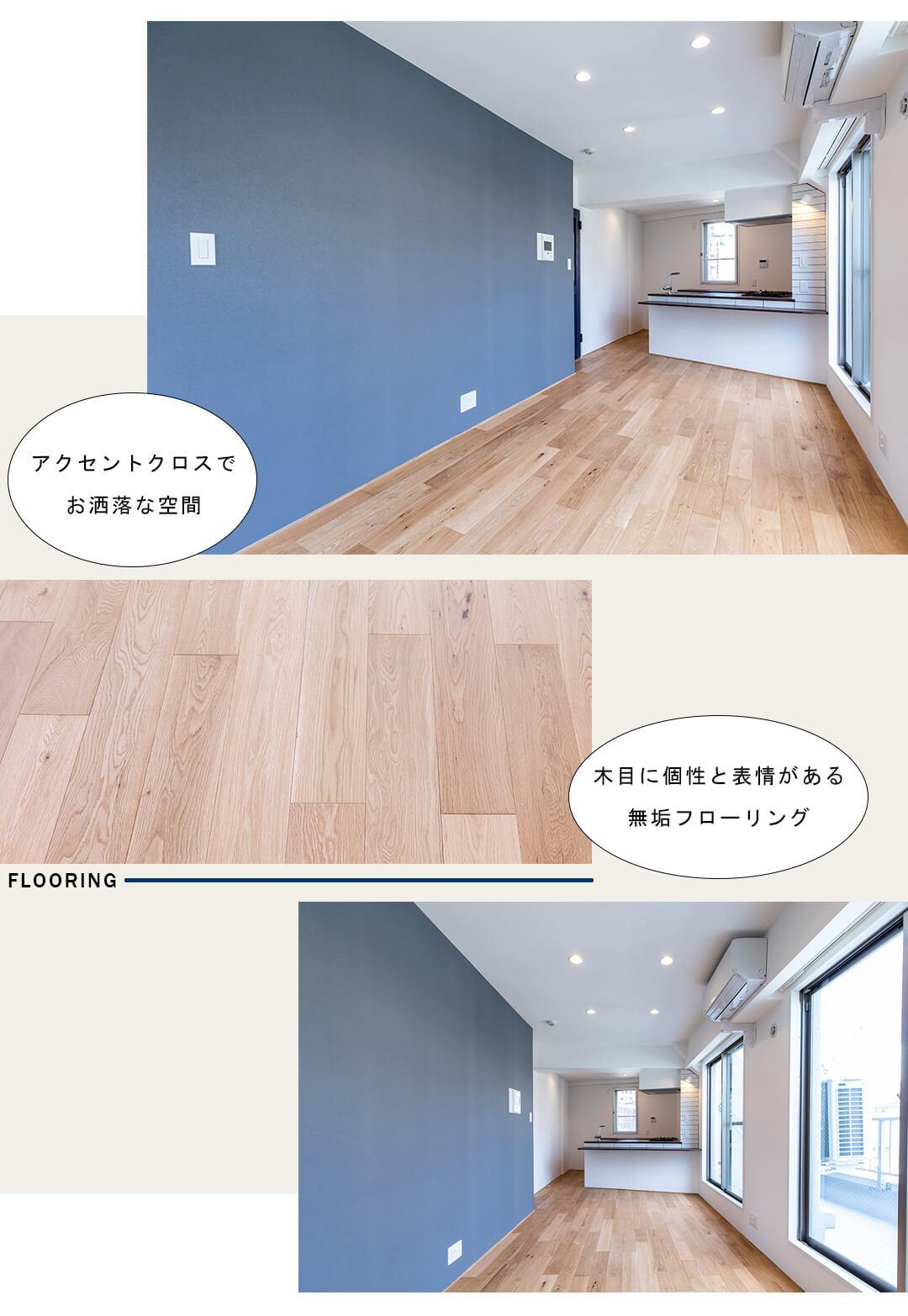 ユニロイヤル赤坂 6xxの洋室