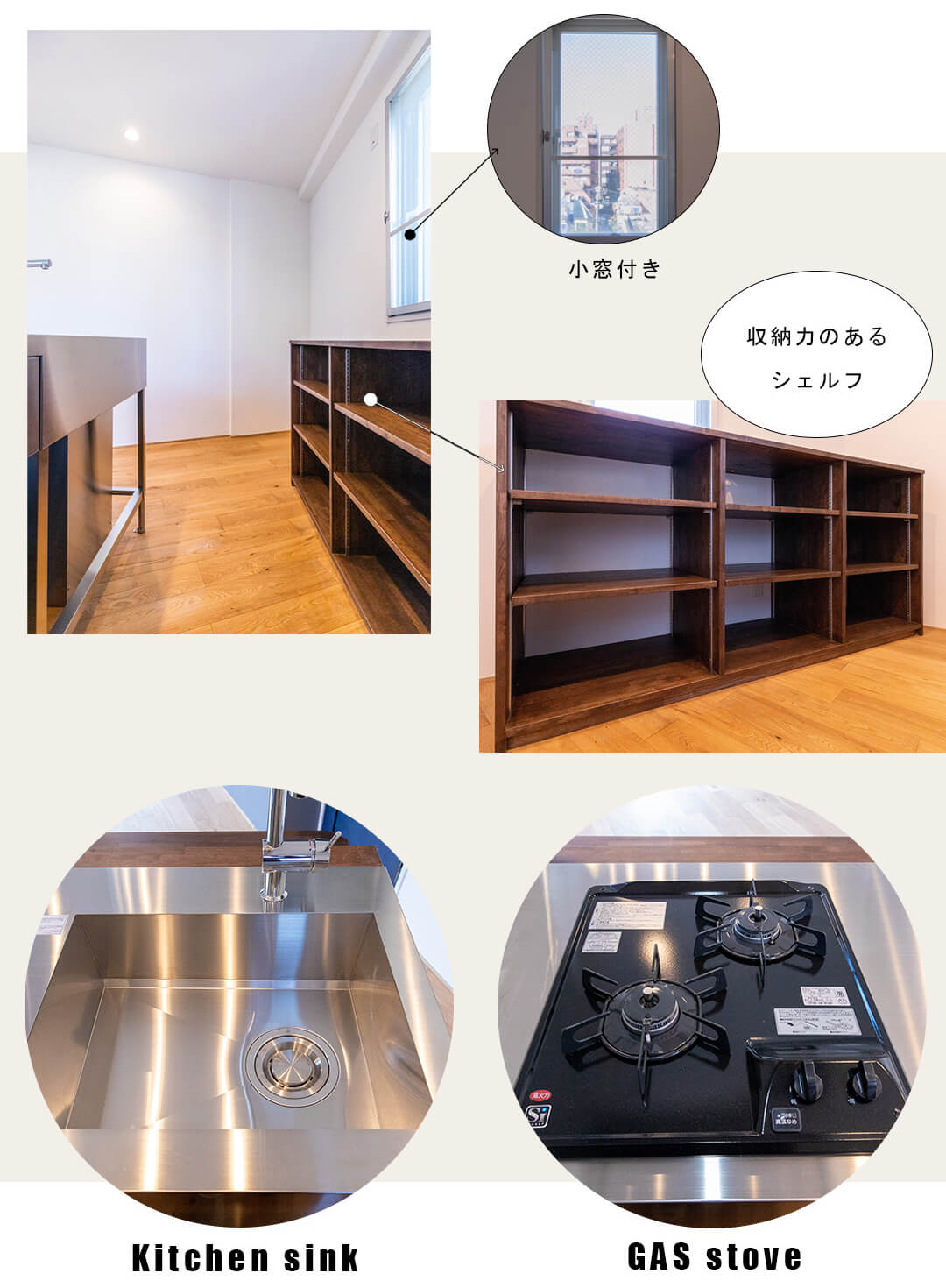 ユニロイヤル赤坂 6xxのキッチン