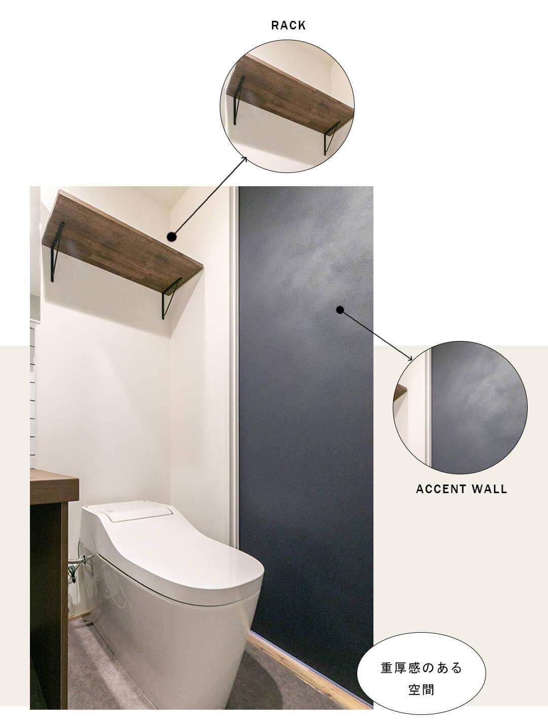 ユニロイヤル赤坂 6xxのトイレ