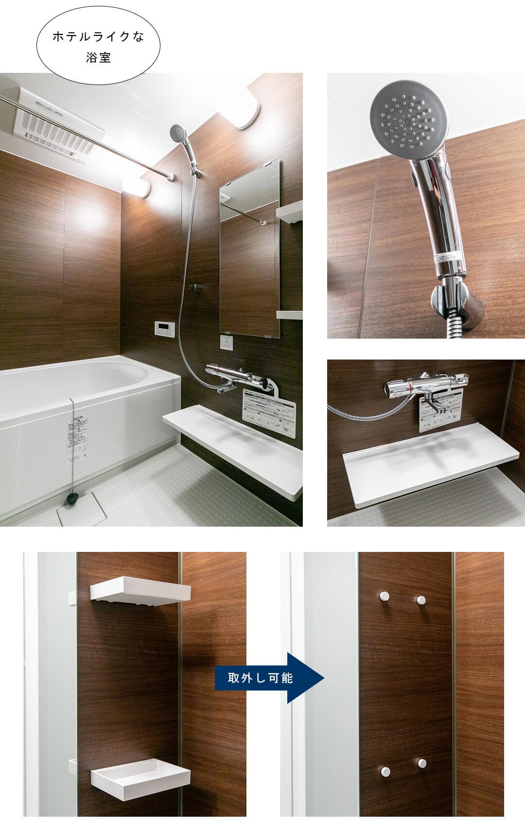 ユニロイヤル赤坂 6xxの浴室