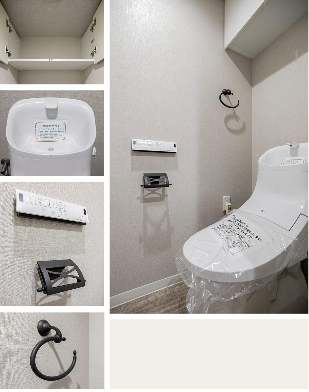 モア・クレスト神宮前のトイレ
