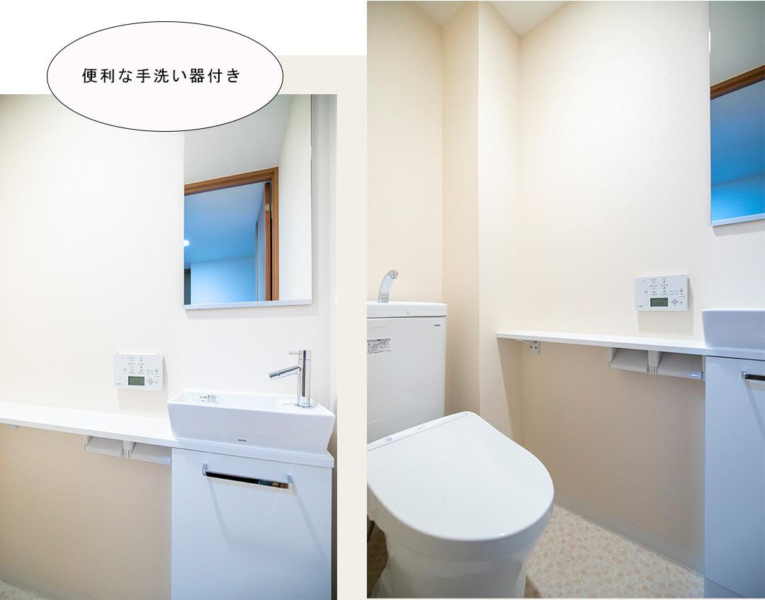 ソプラタワーのトイレ