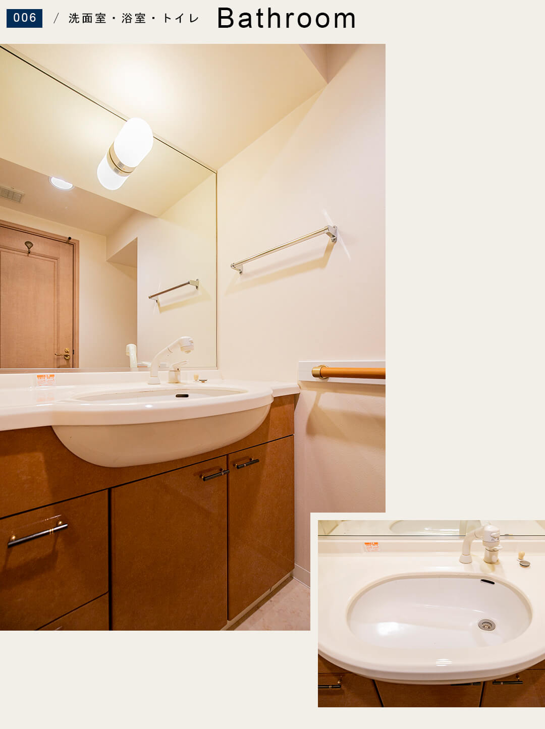 フェイムフロンテージ高田馬場の洗面室