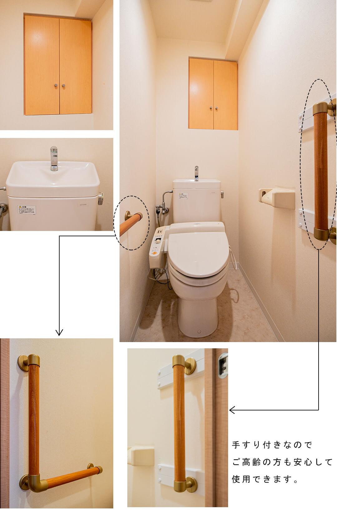フェイムフロンテージ高田馬場のトイレ