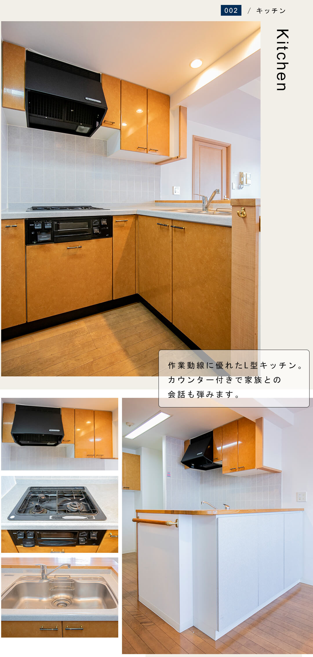 フェイムフロンテージ高田馬場のキッチン