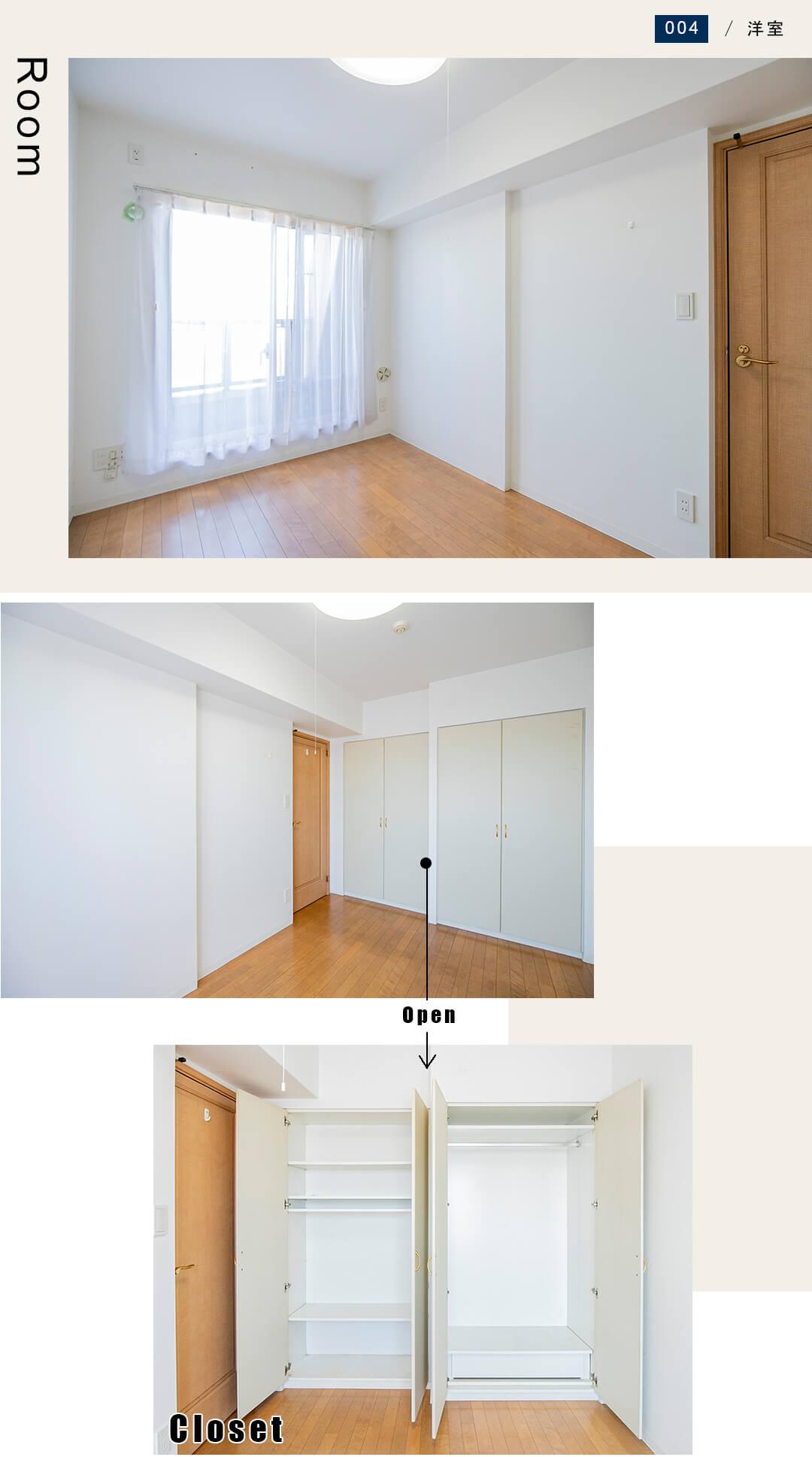 フェイムフロンテージ高田馬場の洋室