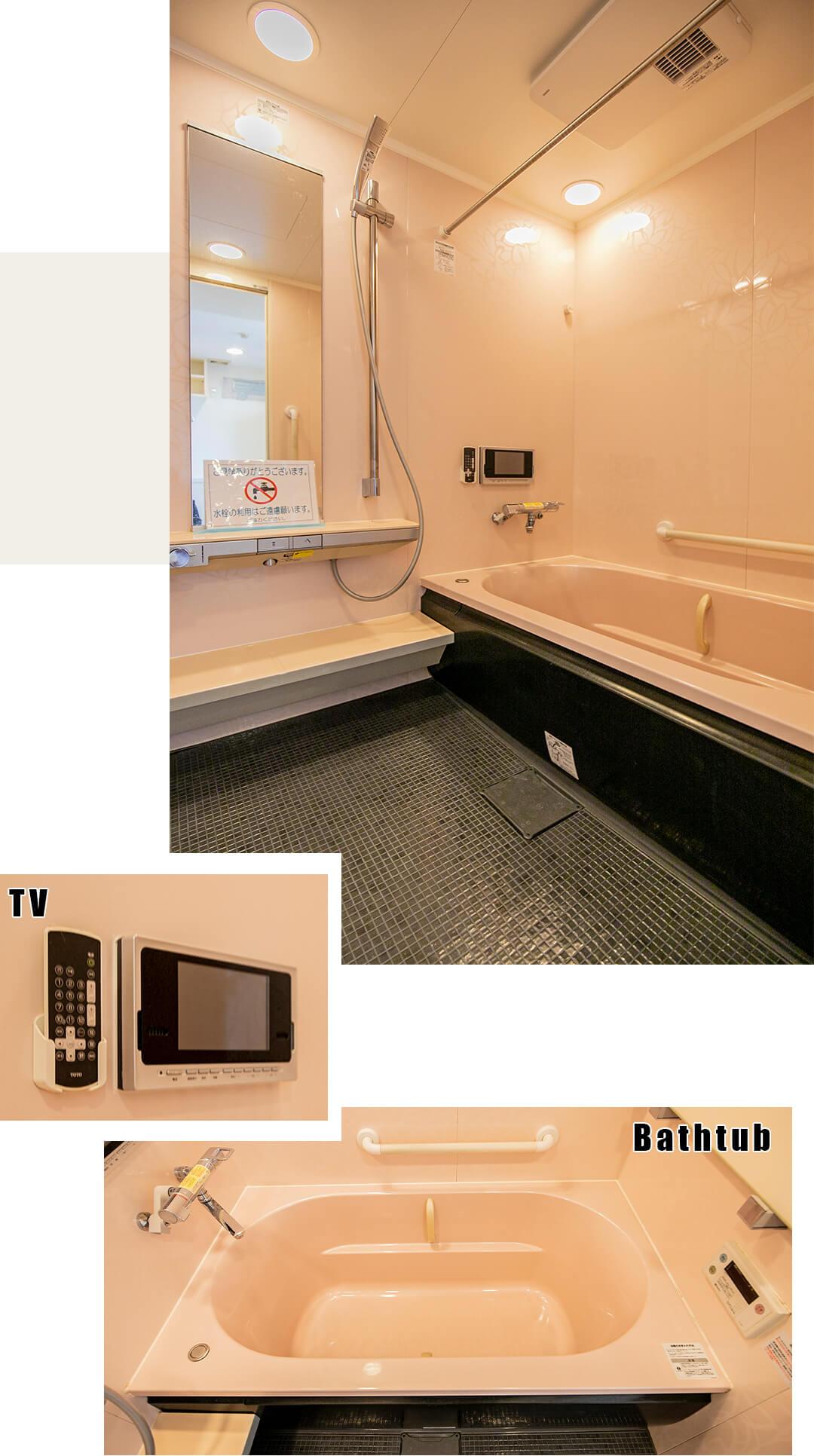 パールグリーン新宿の浴室