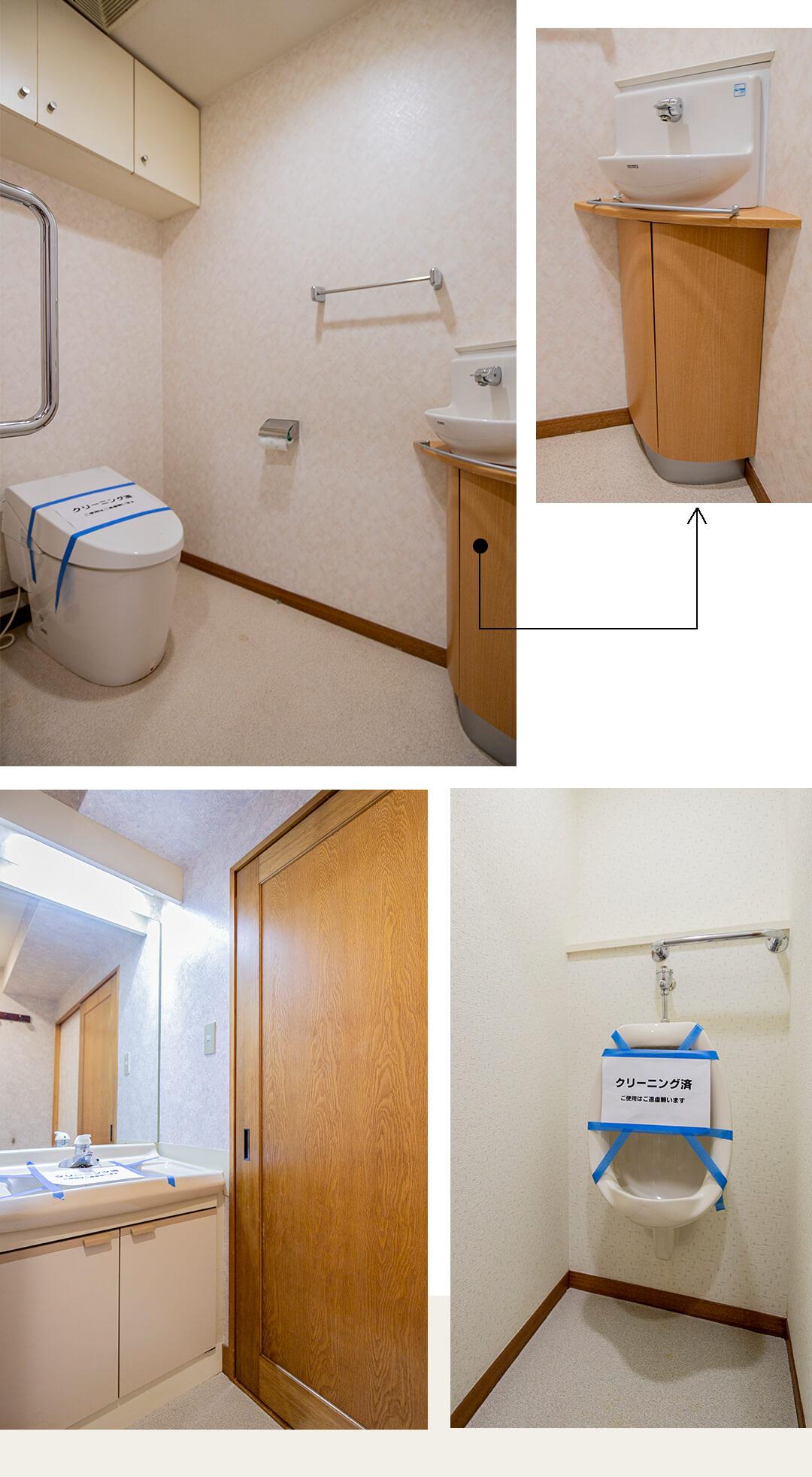 パールグリーン新宿のトイレ