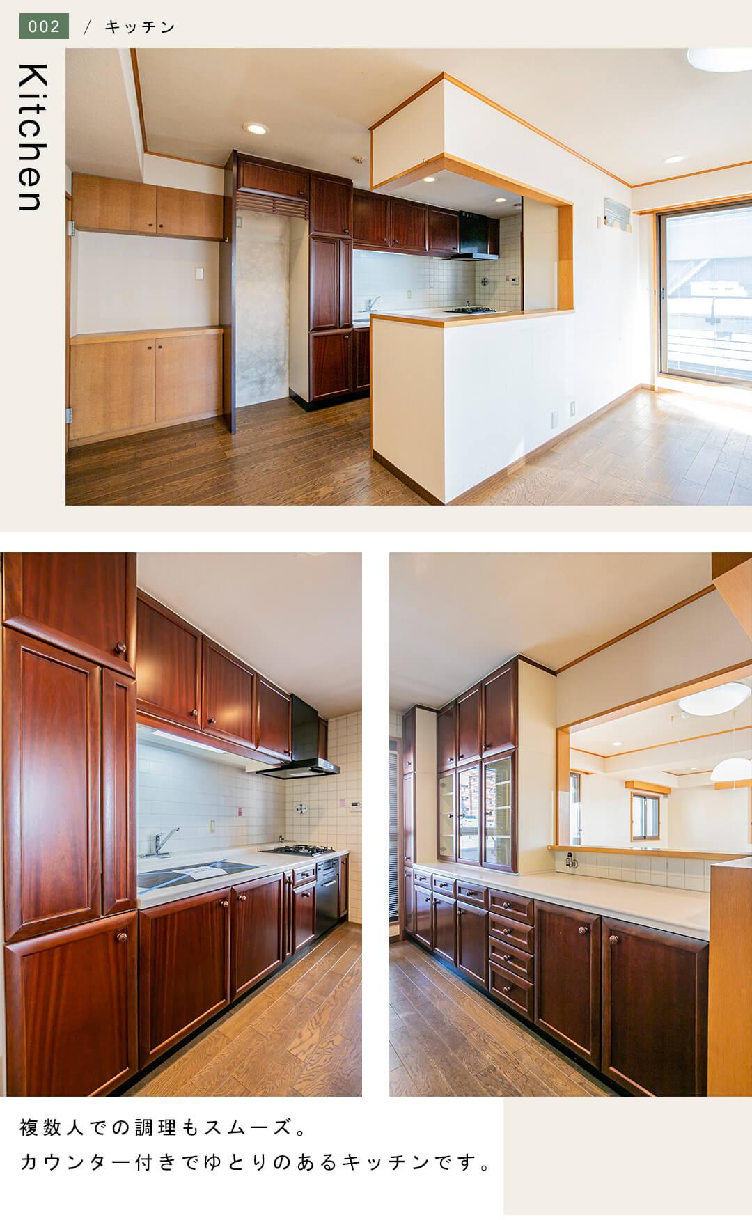パールグリーン新宿のキッチン