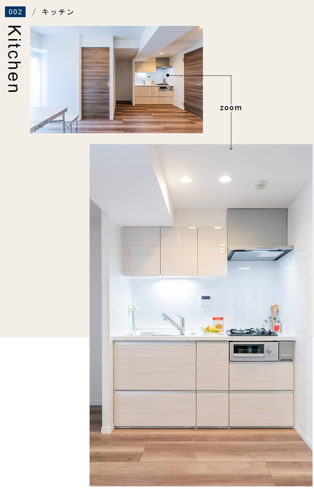 ヴァンヴェール世田谷 1201のキッチン