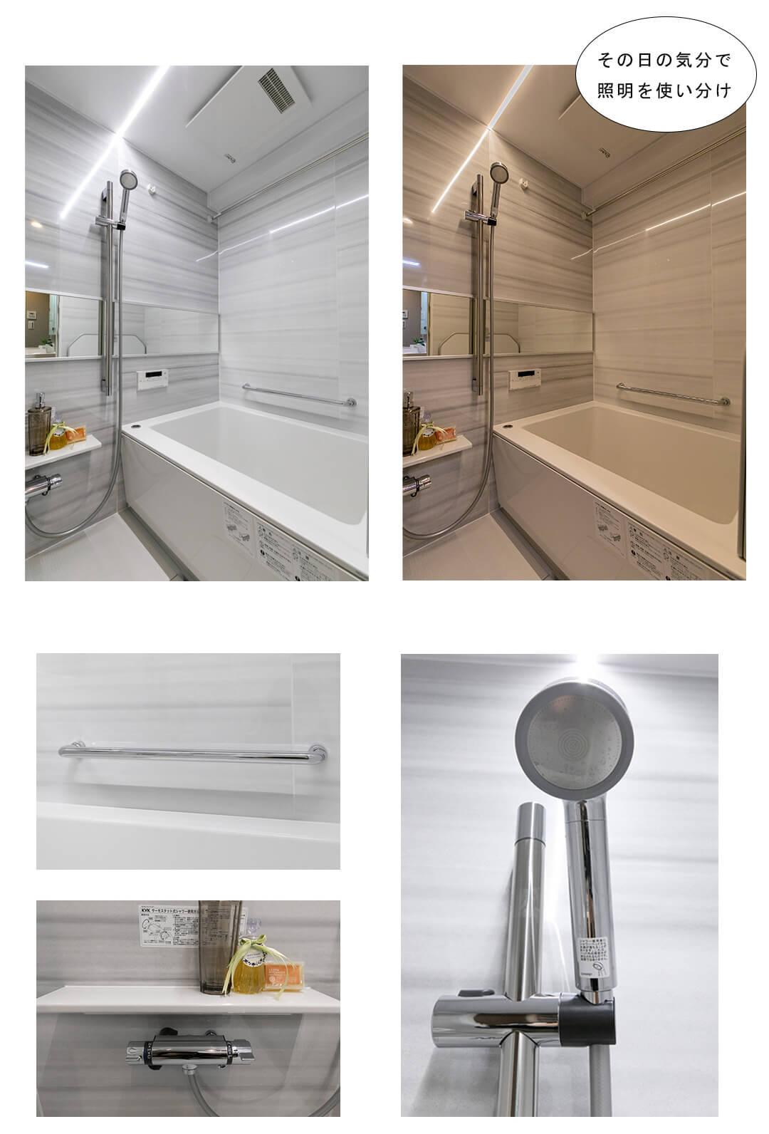 ヴァンヴェール世田谷 1201の浴室
