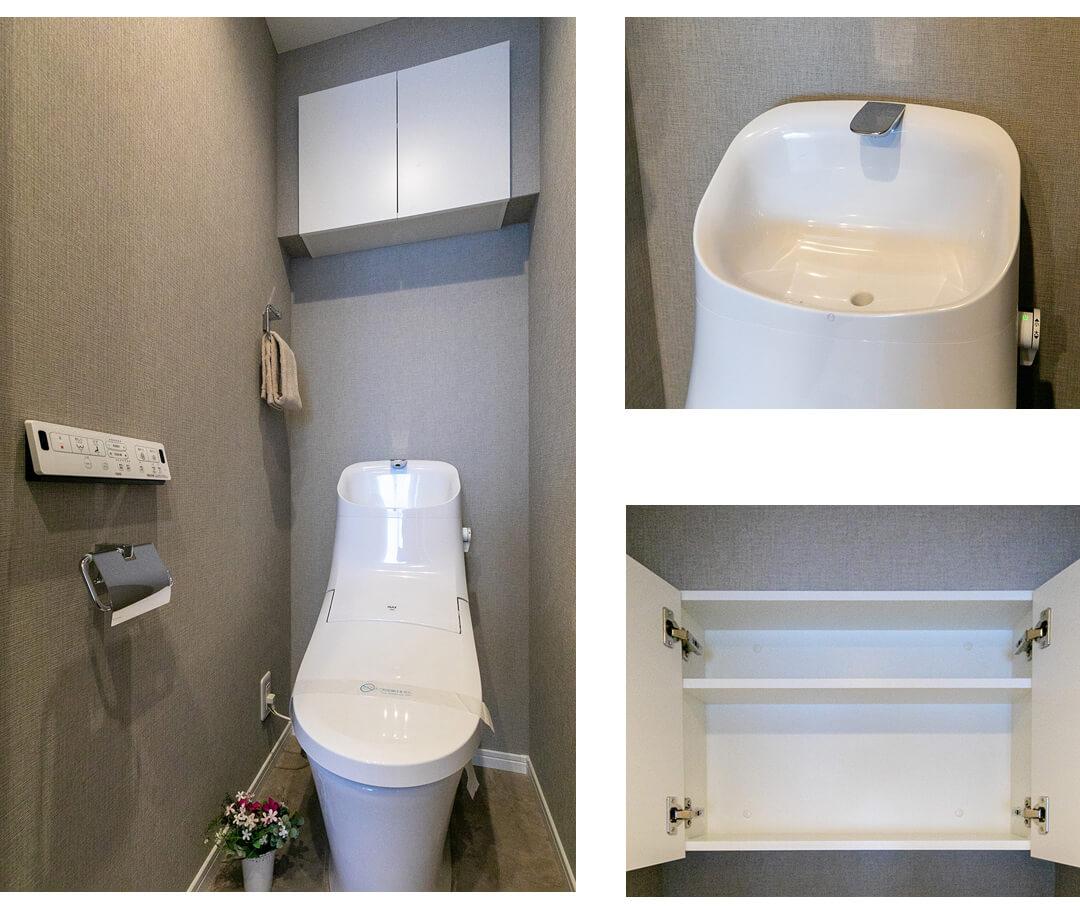 ヴァンヴェール世田谷 1201のトイレ