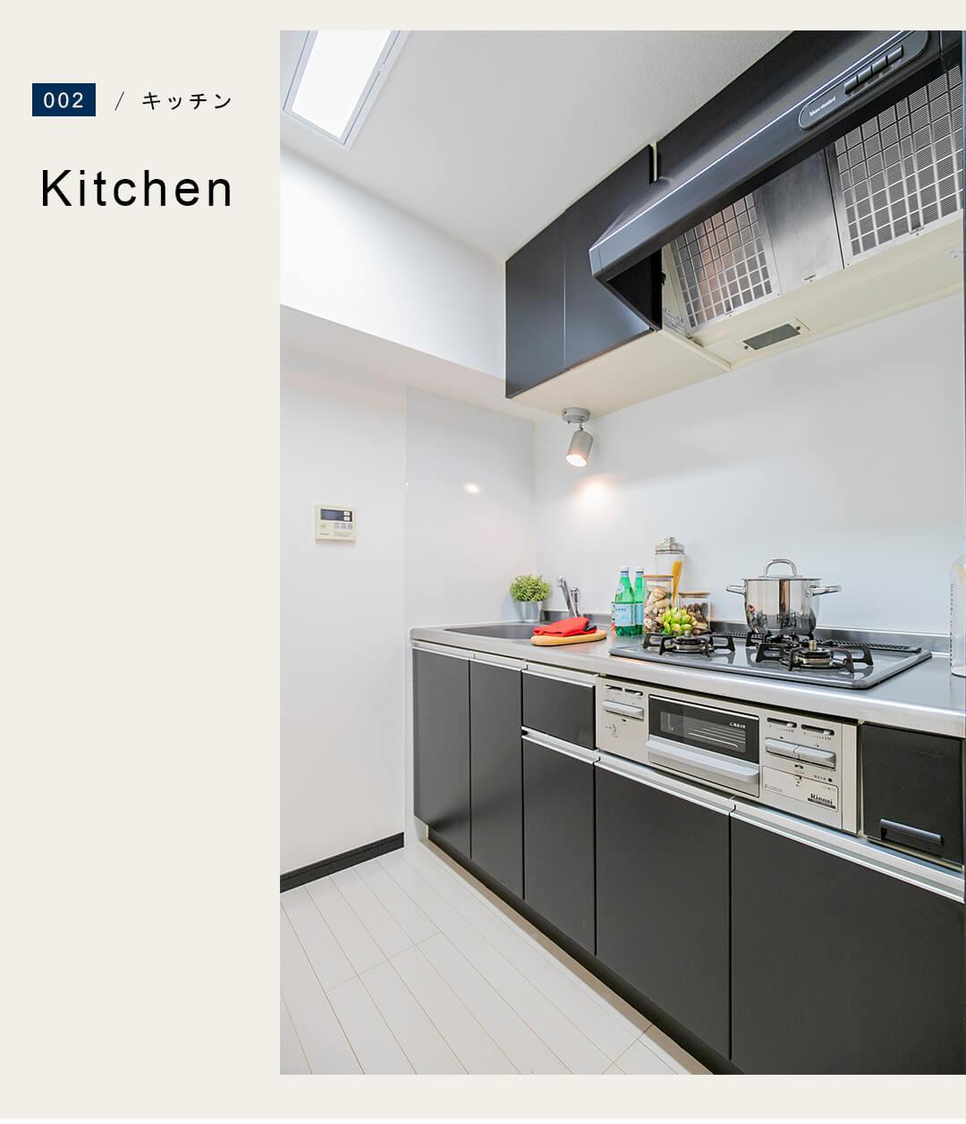 AXAS高田馬場のキッチン
