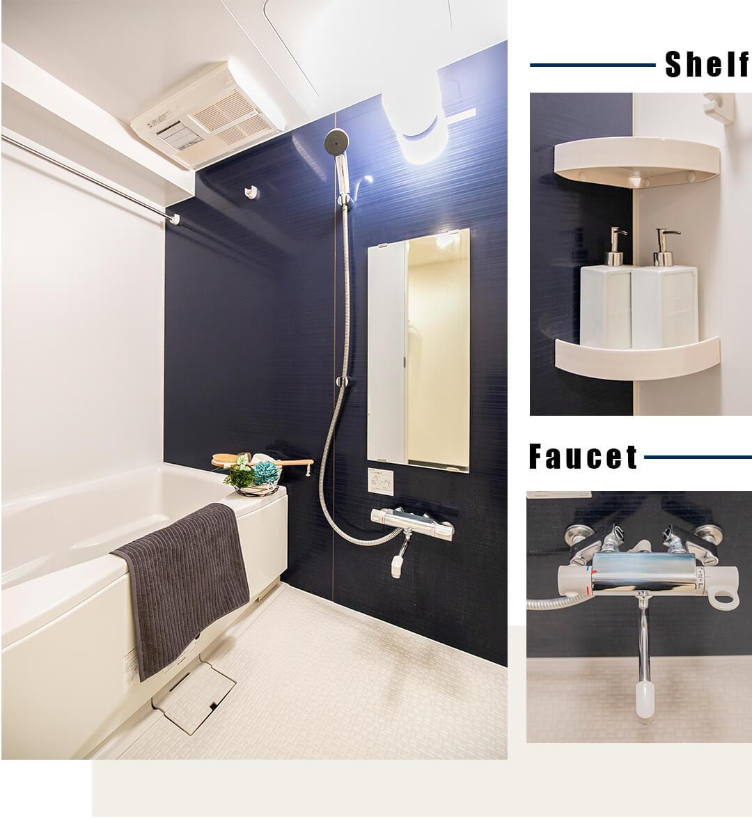 AXAS高田馬場の浴室