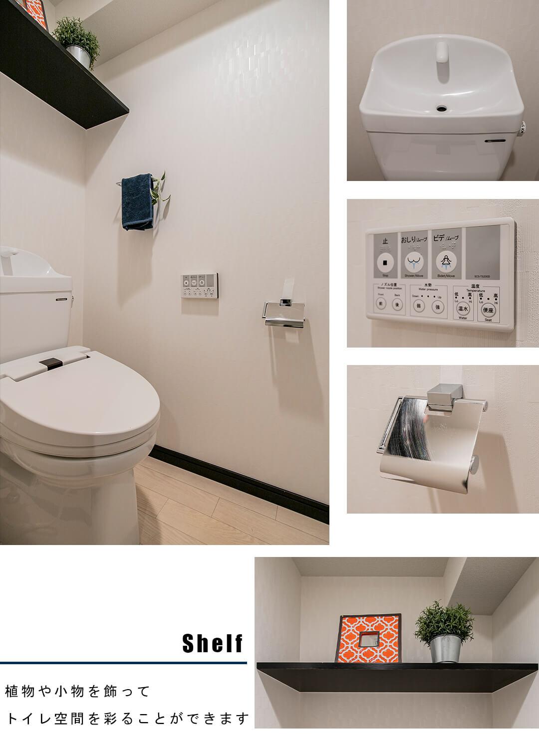 AXAS高田馬場のトイレ