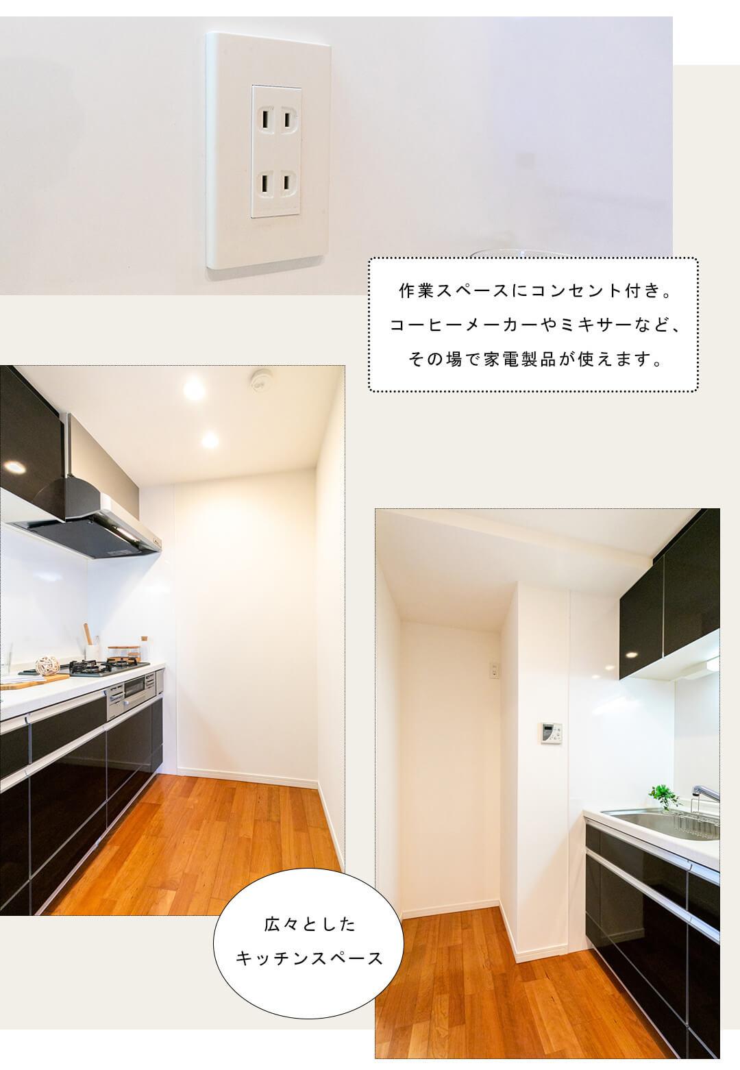 ジョイア上野毛 402のキッチン