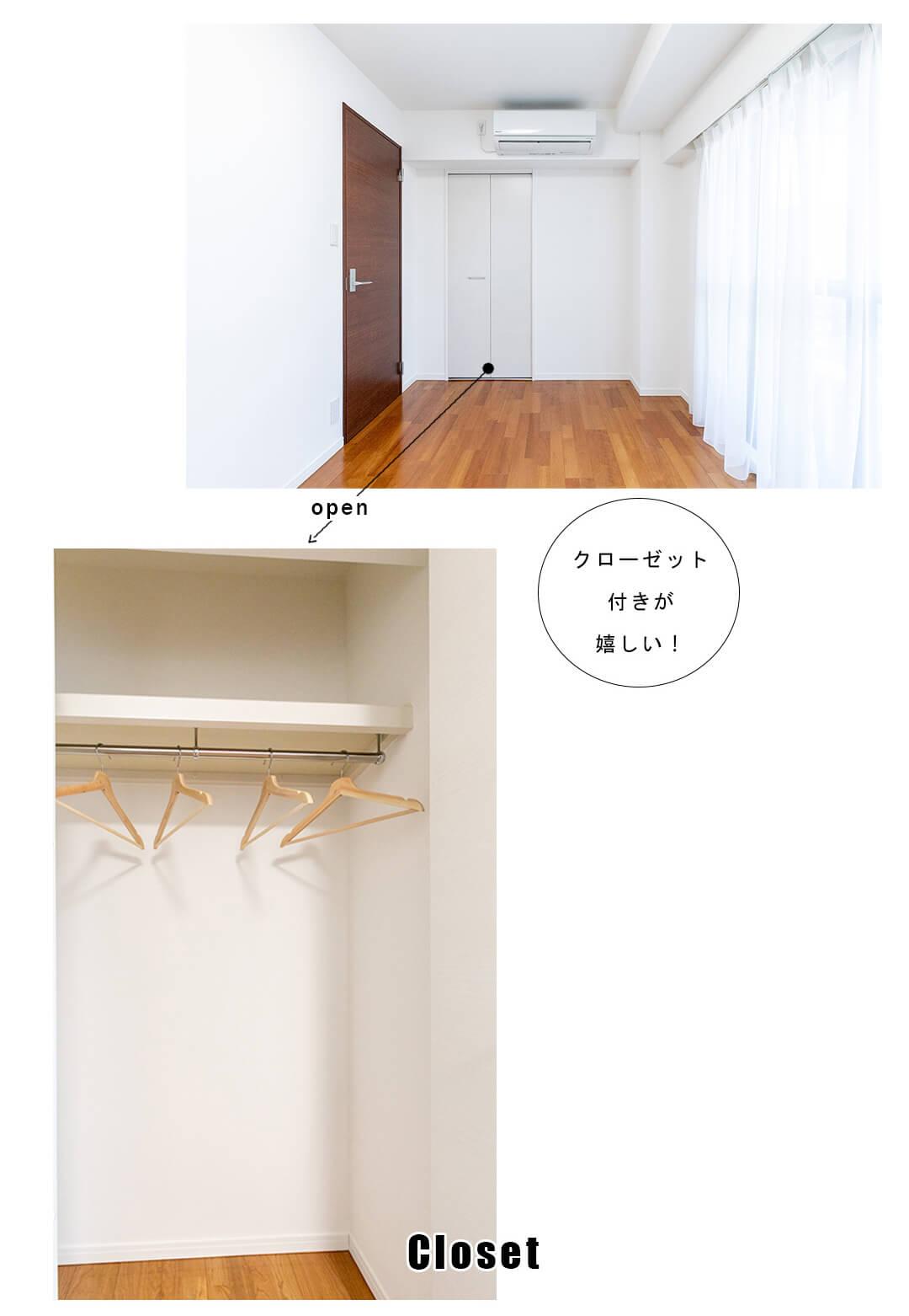 ジョイア上野毛 402の洋室(約5.7帖)