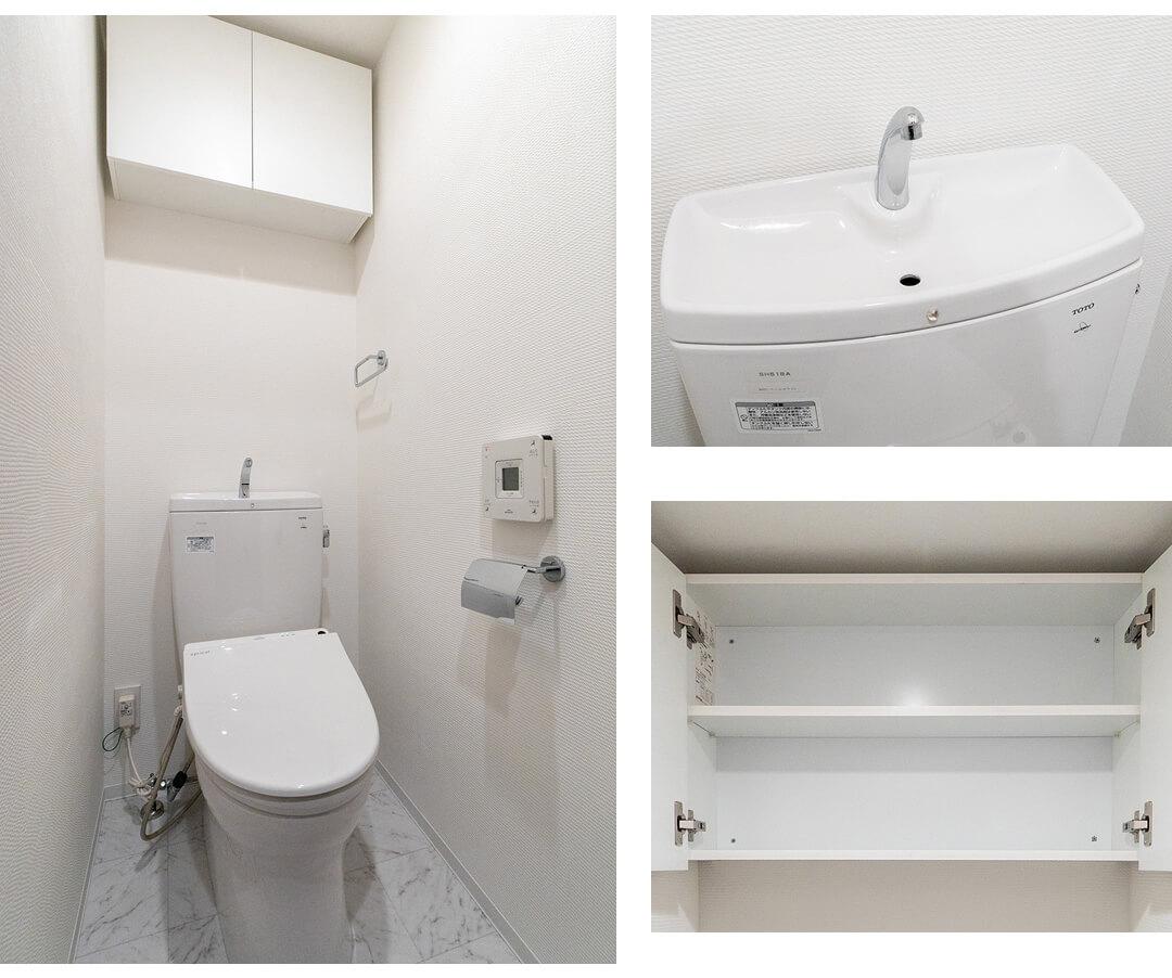ジョイア上野毛 402のトイレ