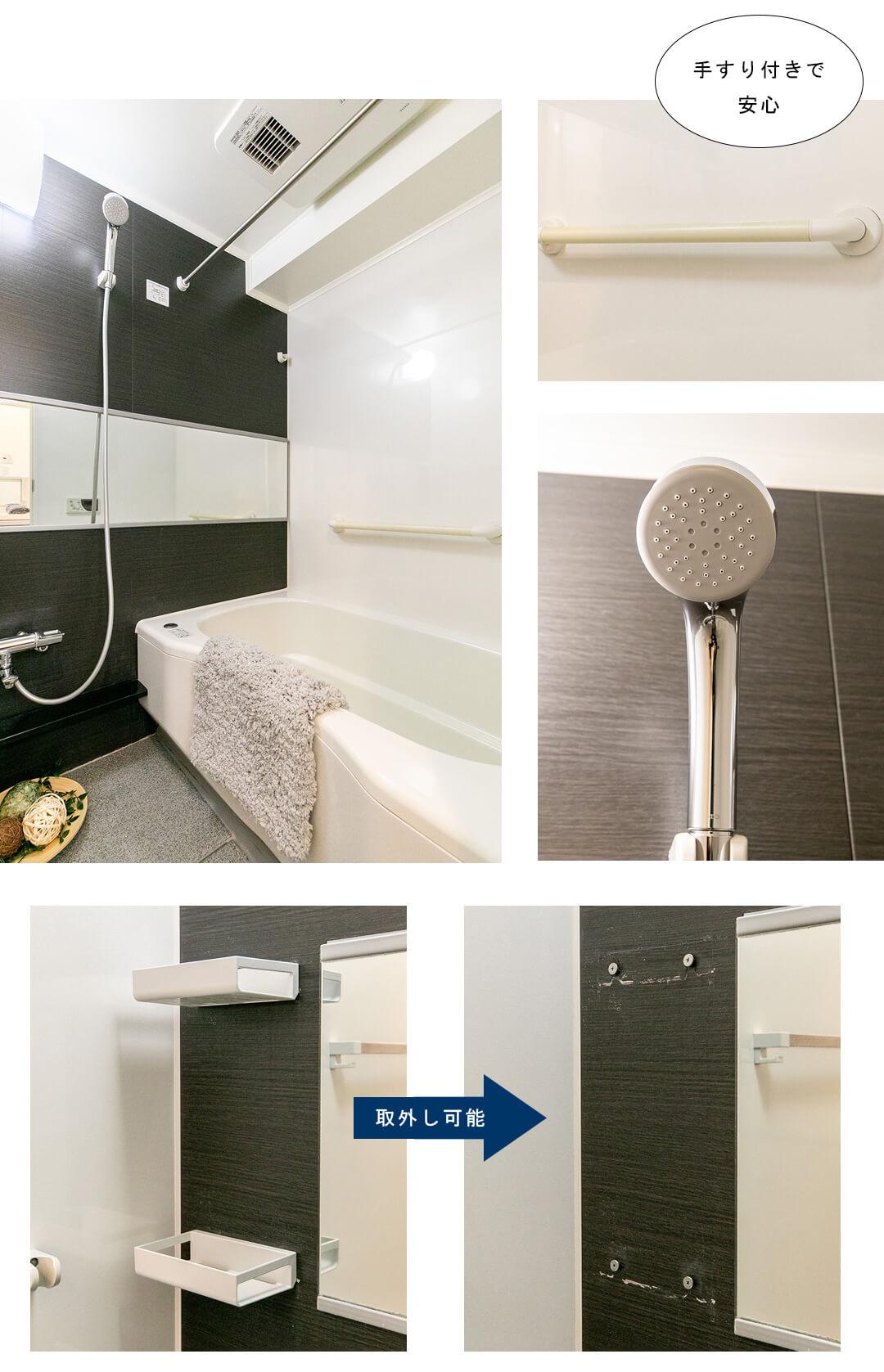 ジョイア上野毛 402の浴室
