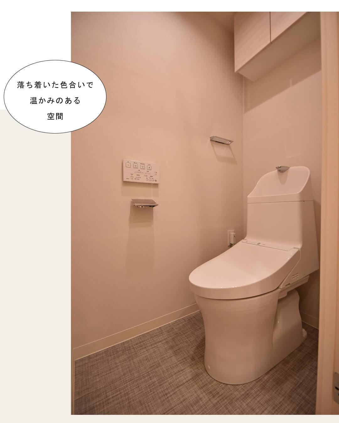 ラ・プラースウエスト 1105のトイレ