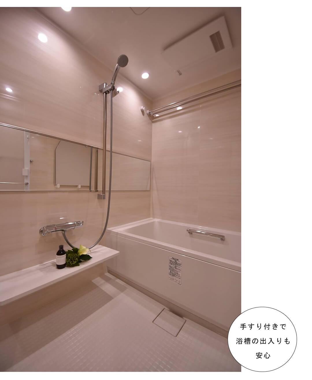 ラ・プラースウエスト 1105の浴室