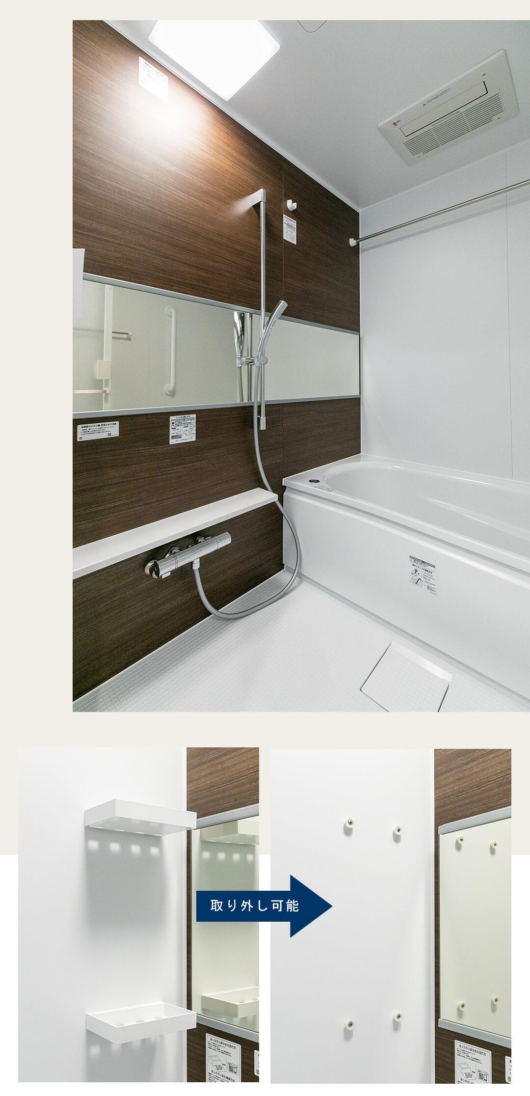 田園調布本町ガーデンハウス 205の浴室
