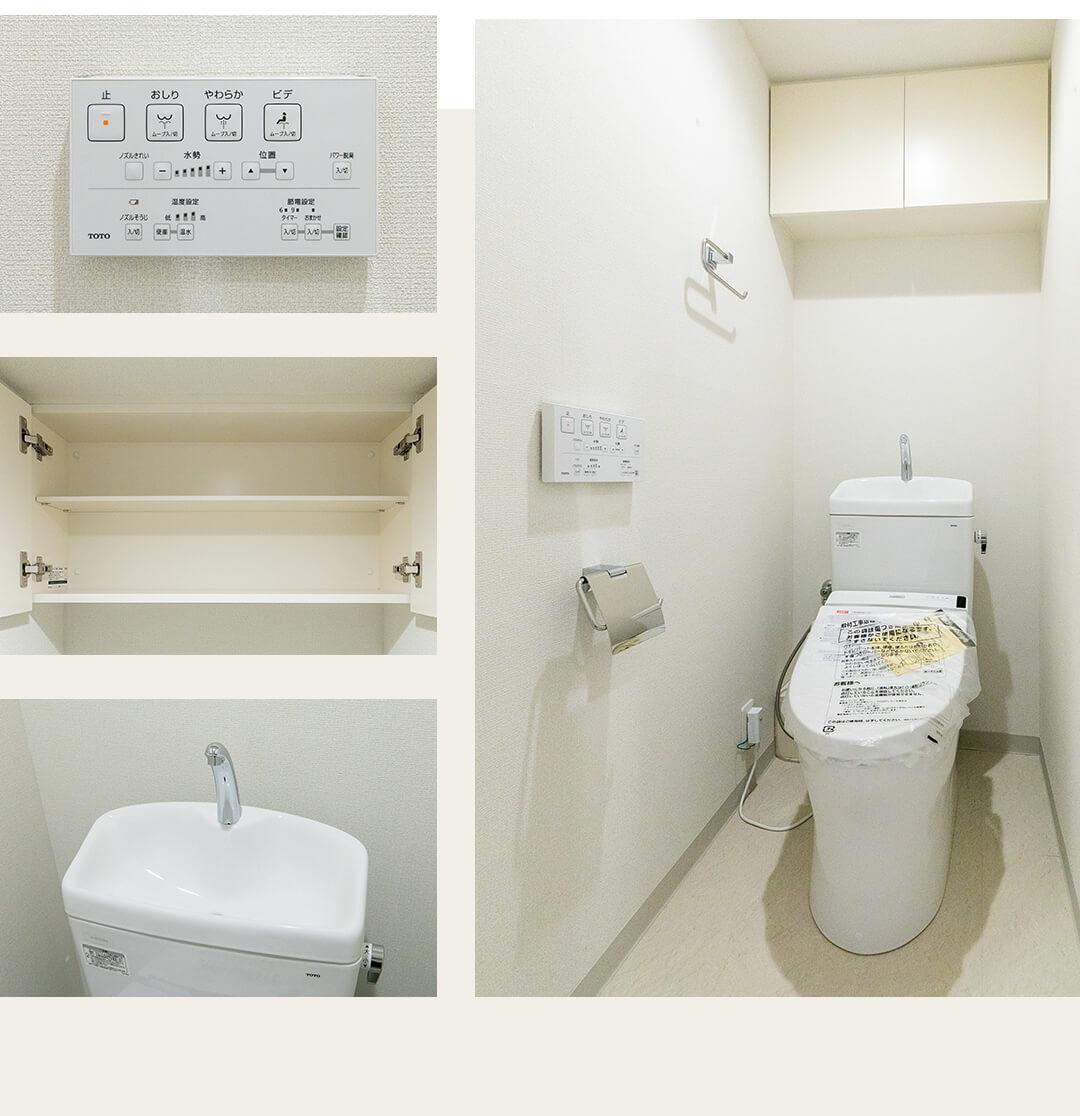 田園調布本町ガーデンハウス 205のトイレ
