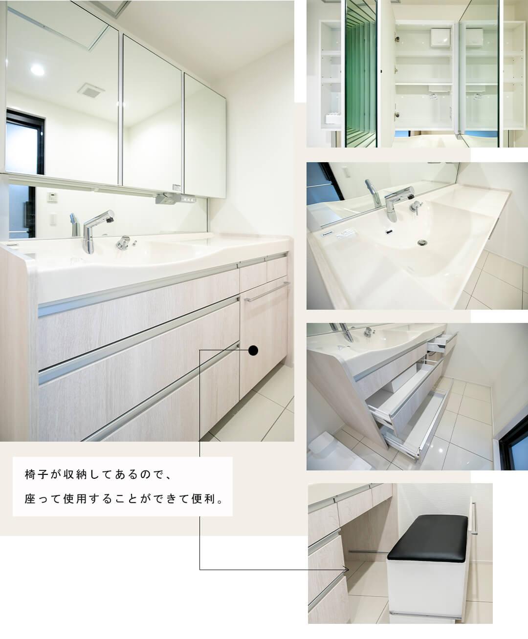 銀座タワーの洗面室