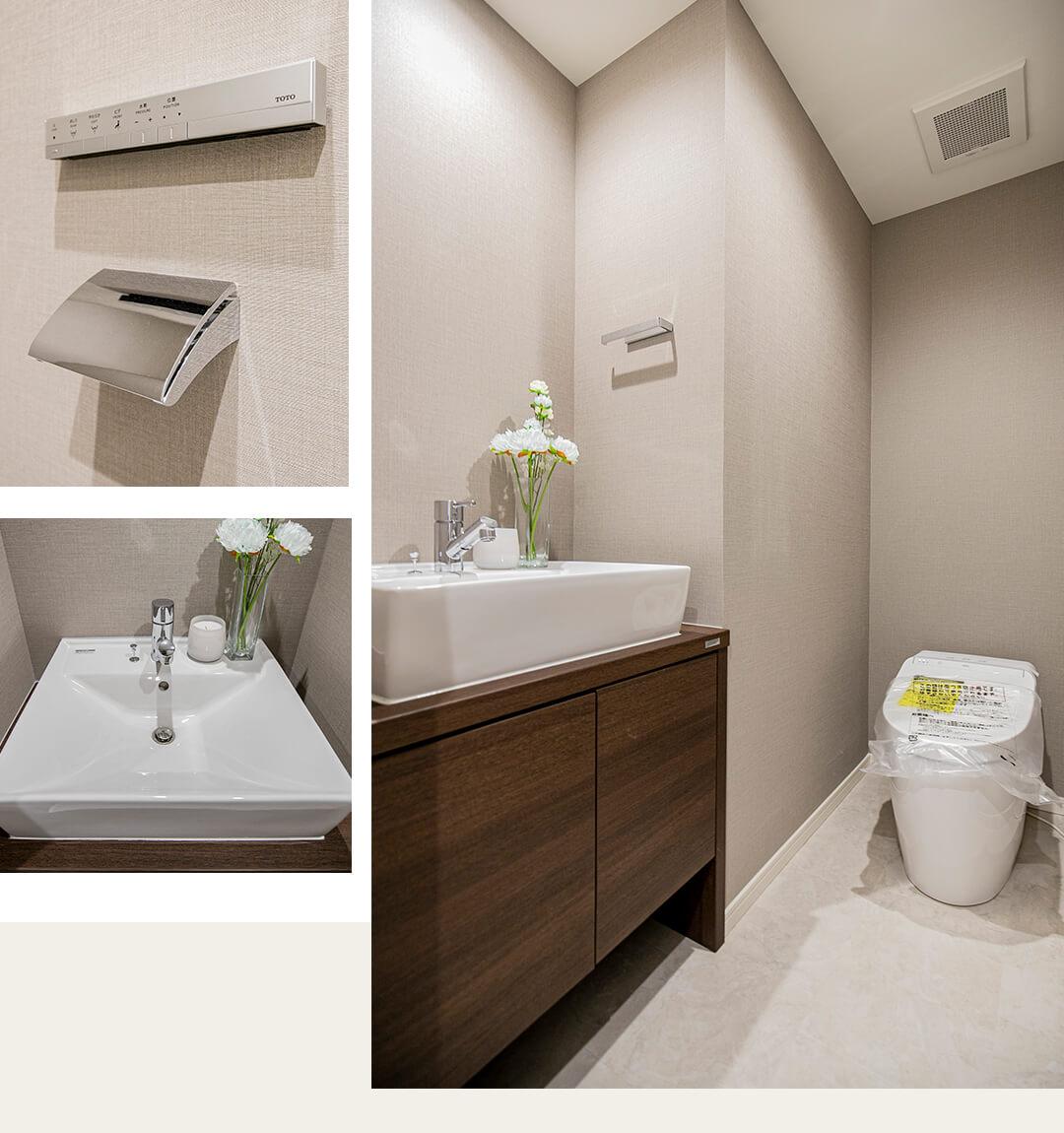 成城ハイム1号棟のトイレ