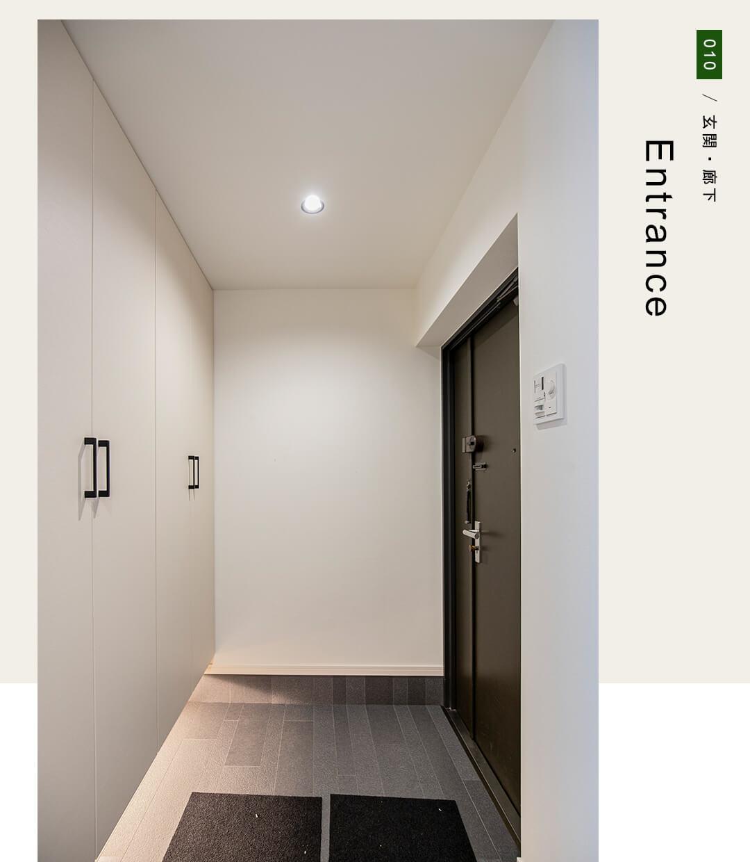 成城ハイム1号棟の玄関