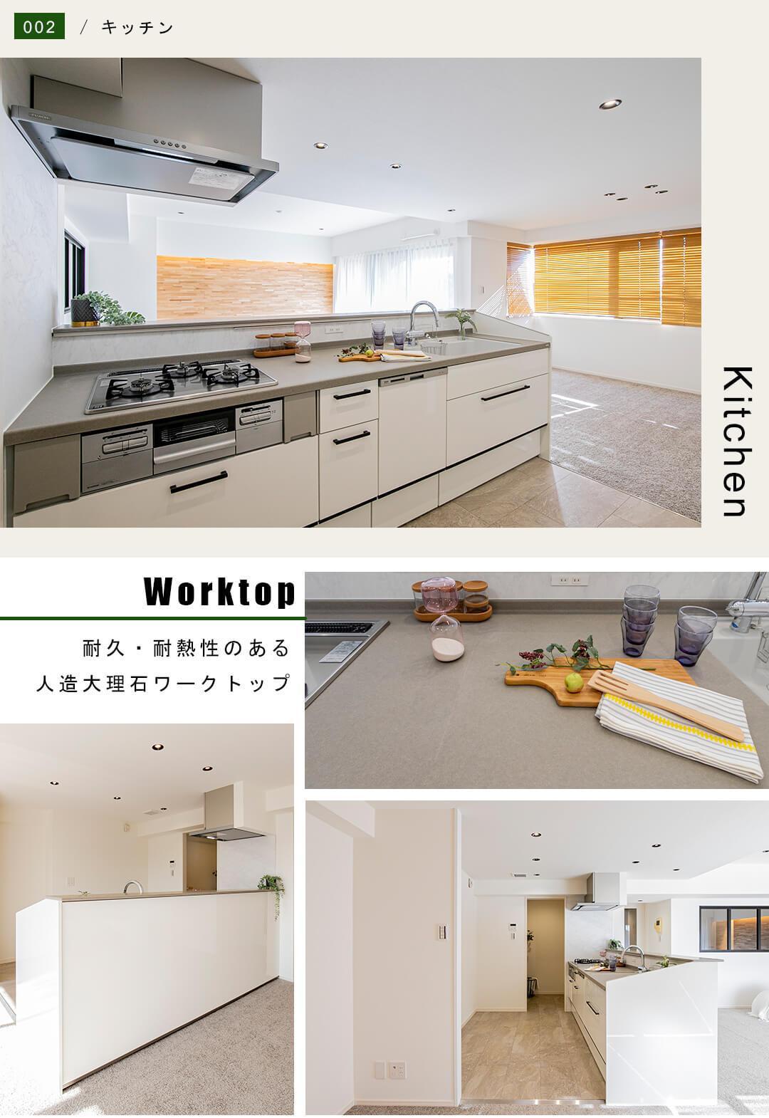 成城ハイム1号棟のキッチン