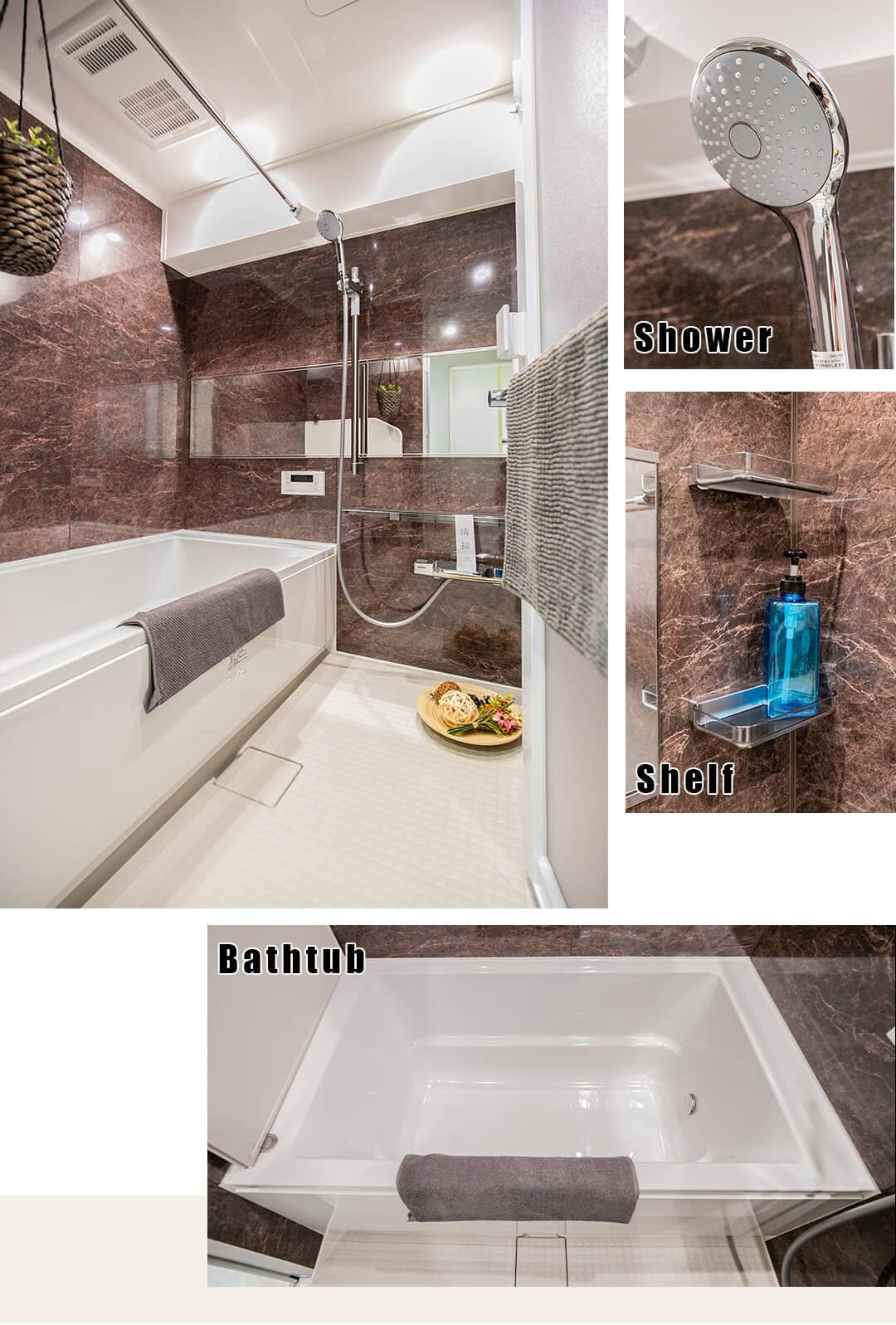 成城ハイム1号棟の浴室