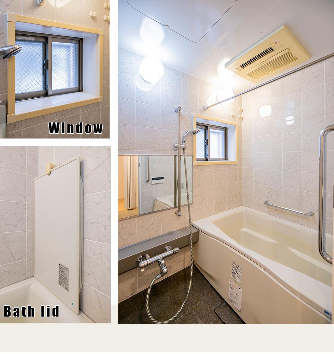 ファミールヒルズ中野南台の浴室
