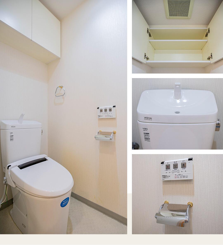 ファミールヒルズ中野南台のトイレ