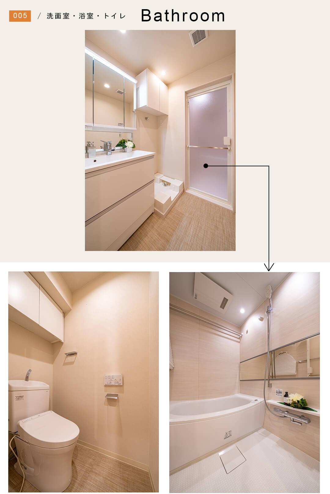 藤和シティホームズ蔵前駅前の洗面室と浴室とトイレ