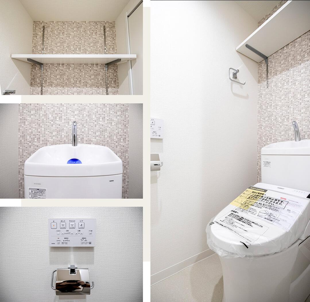 メゾン・ド・ヴィレ日本橋中洲のトイレ