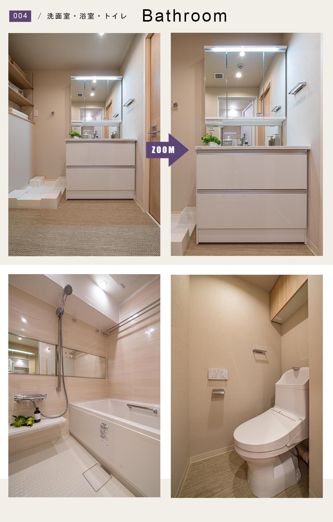 オーベル本所吾妻橋の洗面室と浴室とトイレ