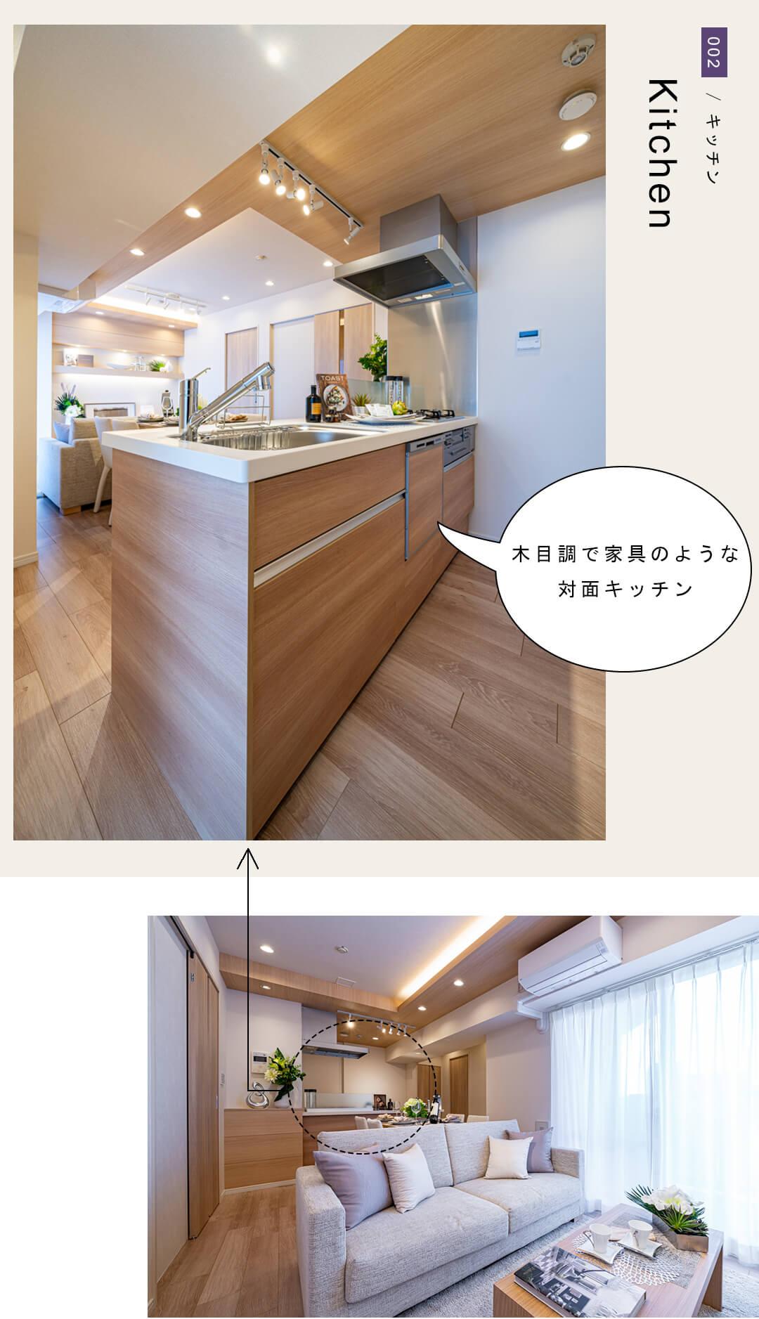 オーベル本所吾妻橋のキッチン
