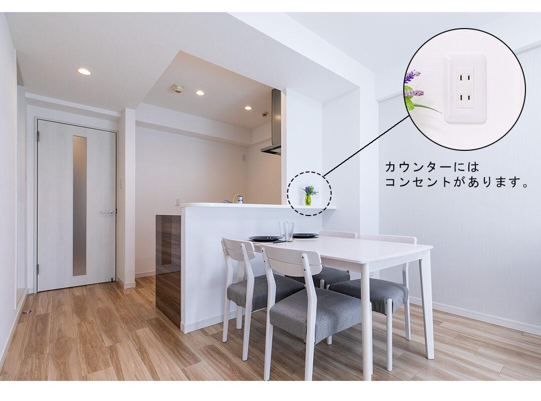 パルミナード尾山台弐番館304のキッチン