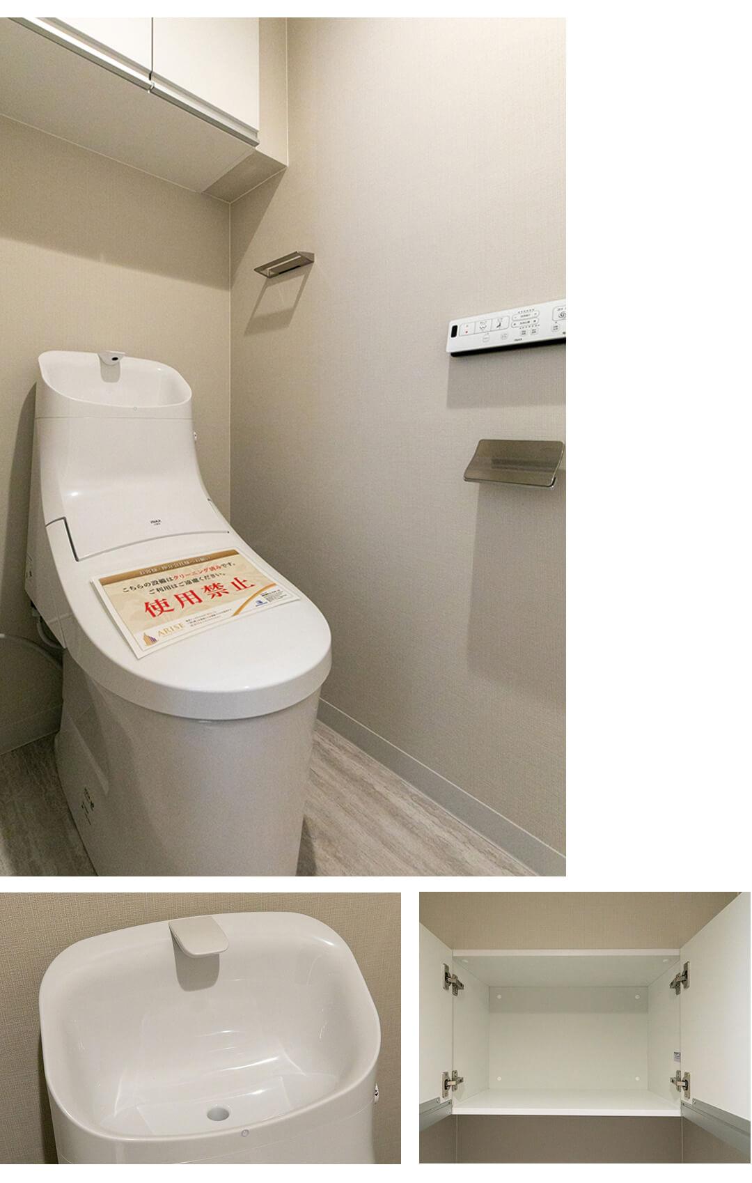 パルミナード尾山台壱番館 305のトイレ
