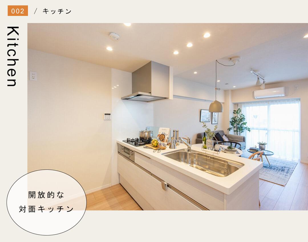 コンド瀬田のキッチン