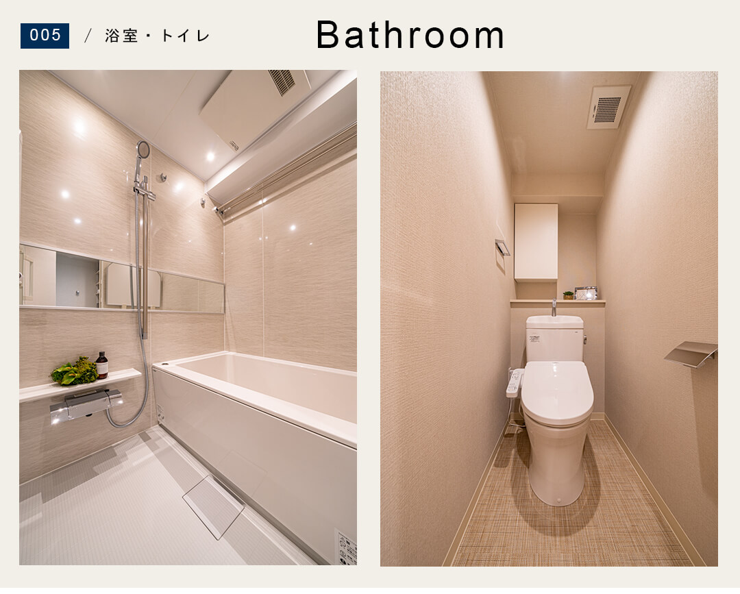 サンハイツ早稲田の浴室とトイレ