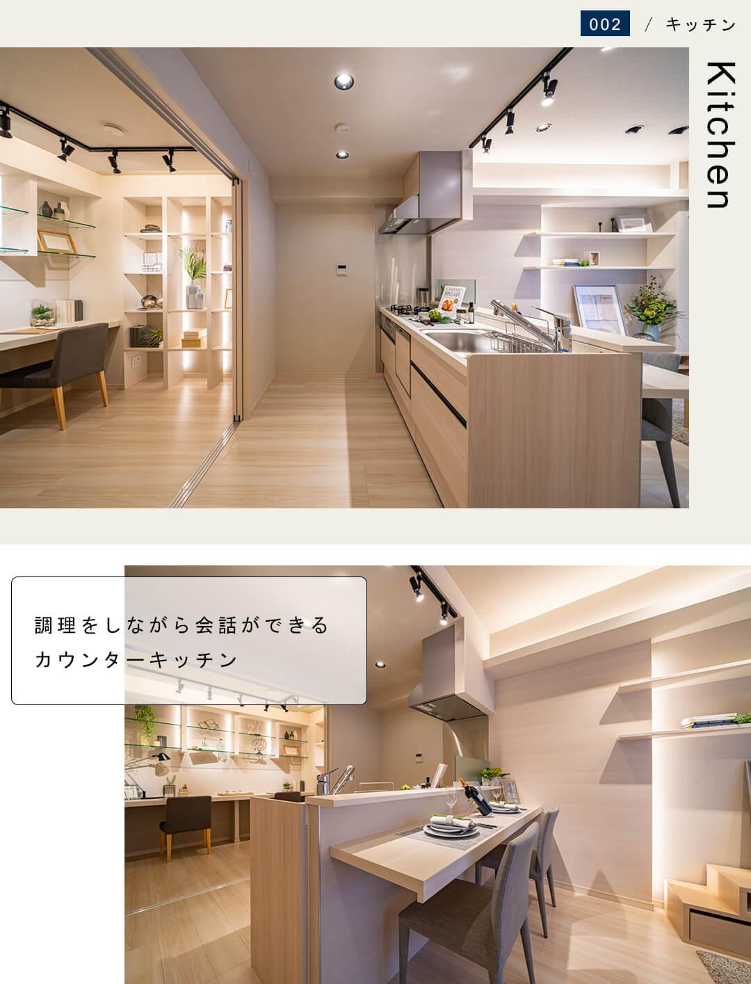 サンハイツ早稲田のキッチン