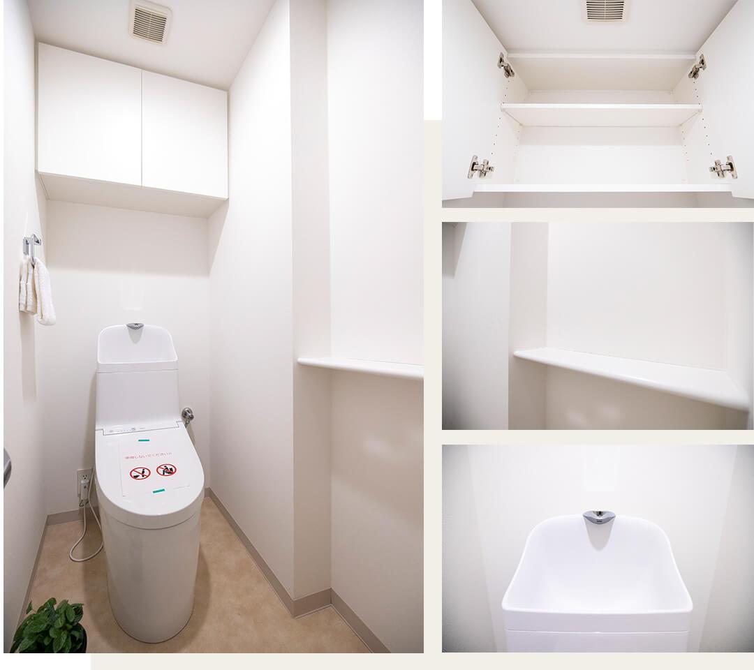 クレア品川サウスシティのトイレ