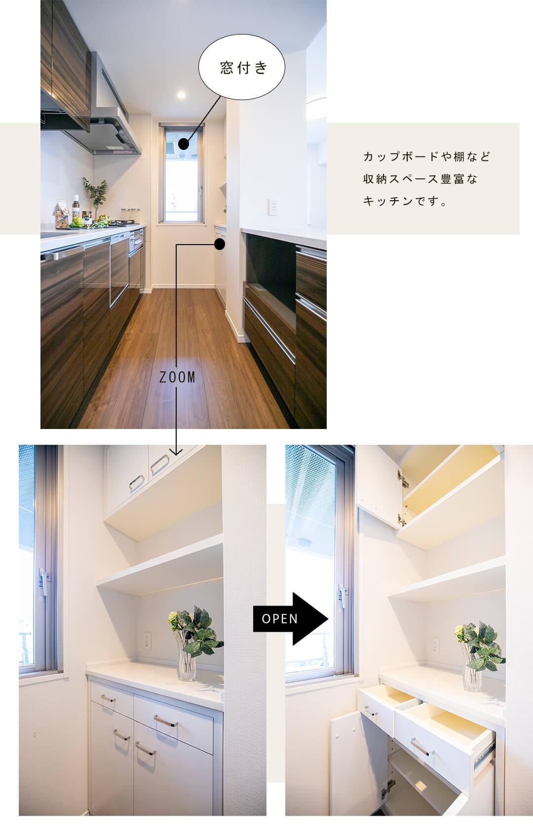 ファミールグランスイートTHE赤坂のキッチン