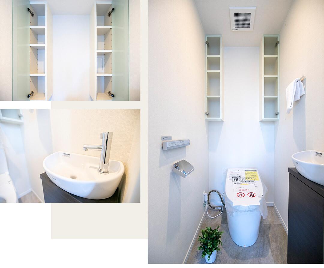 ファミールグランスイートTHE赤坂のトイレ