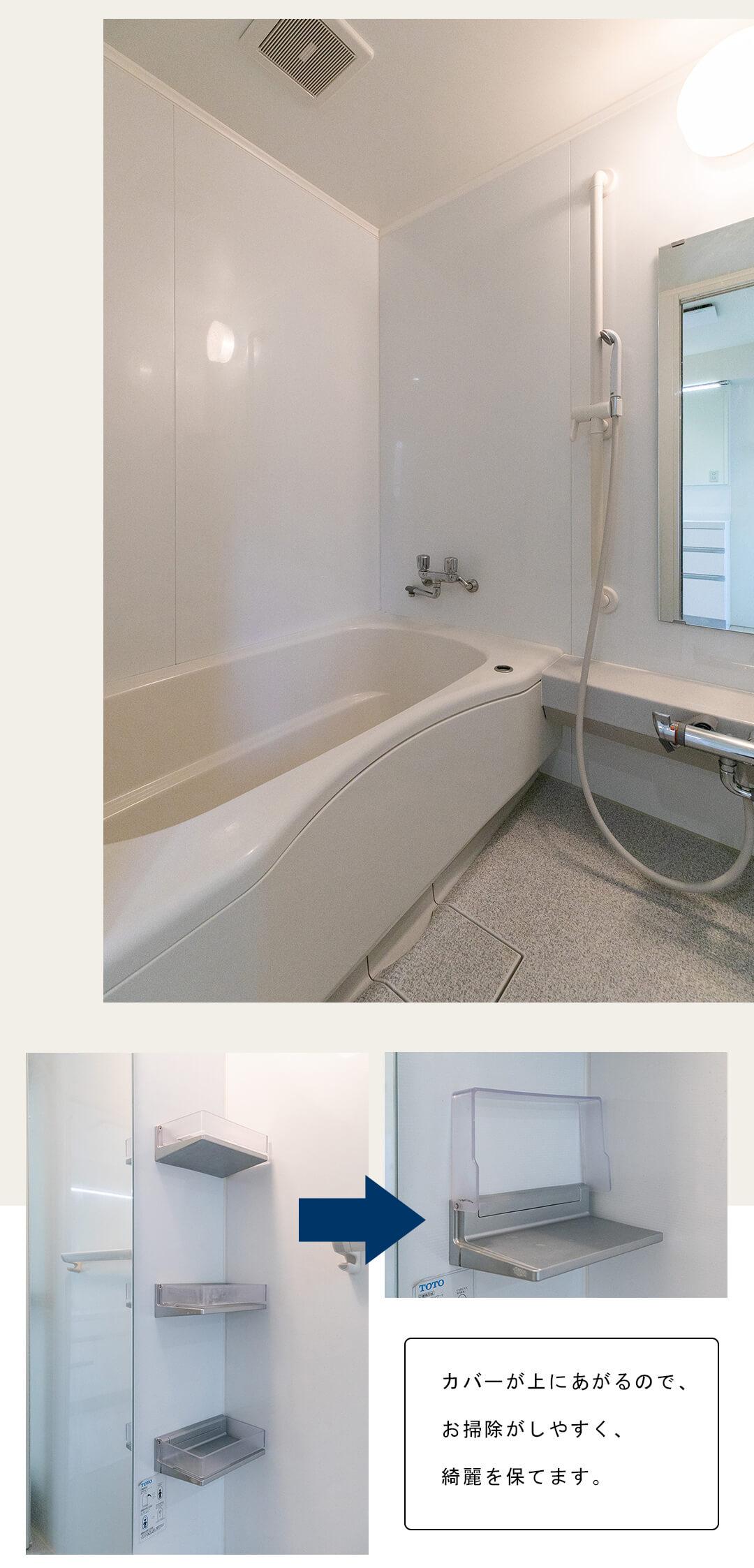 ワンマウンツ青山 302のワンマウンツ青山 302の浴室