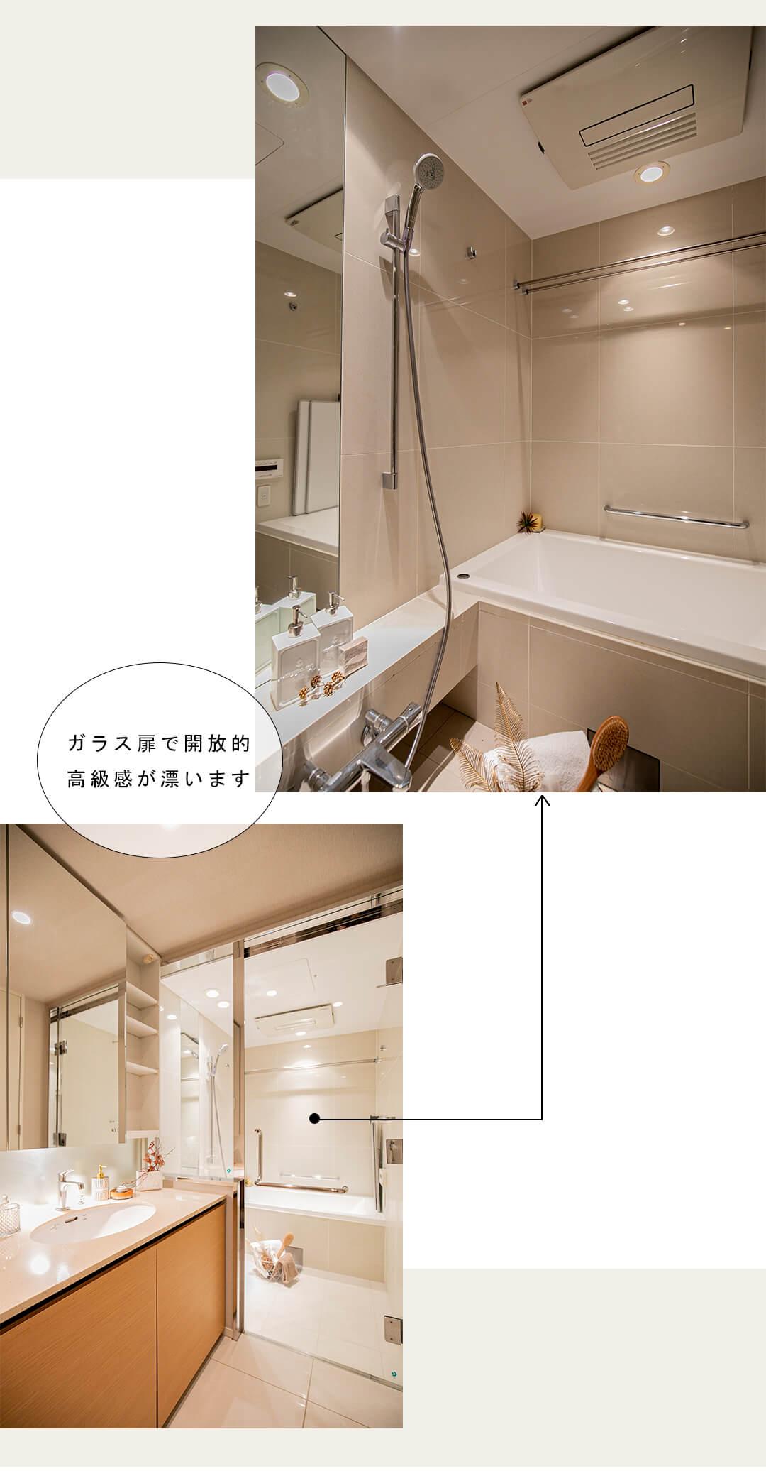 センチェリーフォレストの浴室